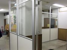 オフィスのパーテーション施工実例
